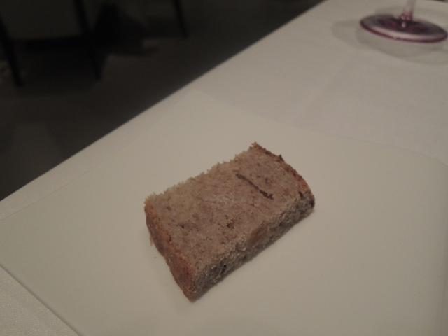 ウミリア パン