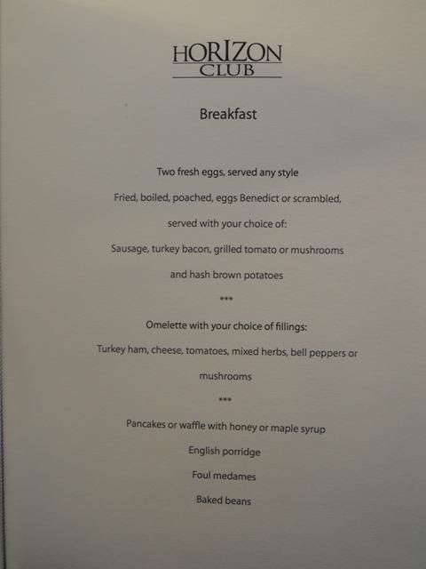 クラブ 朝食1