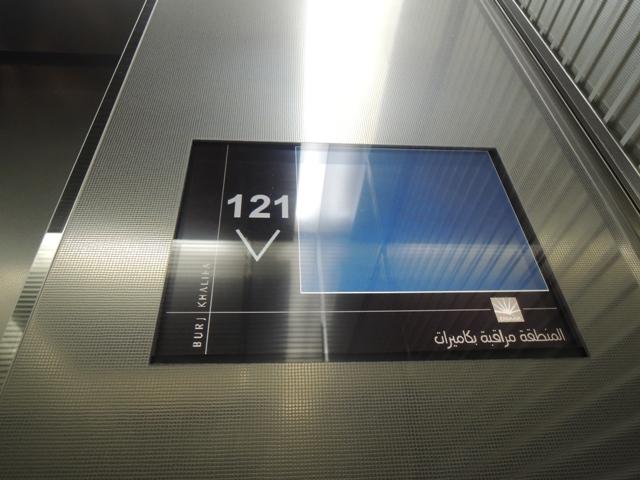 エレベーターcd