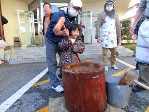 okinawa 470-1