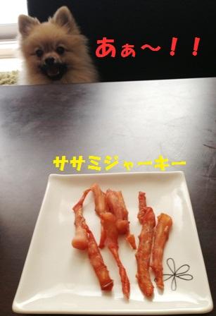 食べないでくださいねe