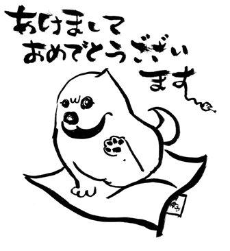 今日のボス②の絵(2013年)