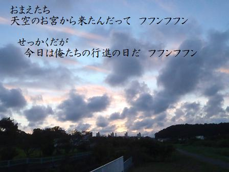 コピー ~ 12AUG12 015