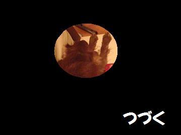 bコピー ~ 01JAN13 Atsugi 011P