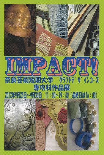 IMG2012-1.jpg
