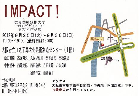 IMG_2012-2.jpg
