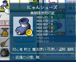 Maple120614_213154.jpg