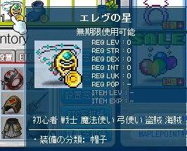 Maple120614_213156.jpg