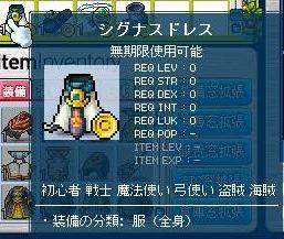 Maple120614_213157.jpg