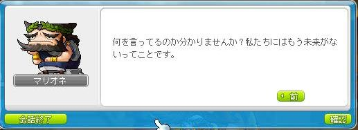 Maple120616_121640.jpg