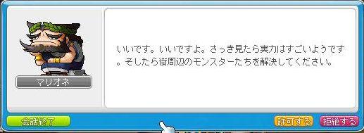 Maple120616_121655.jpg