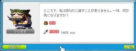 Maple120616_121925.jpg