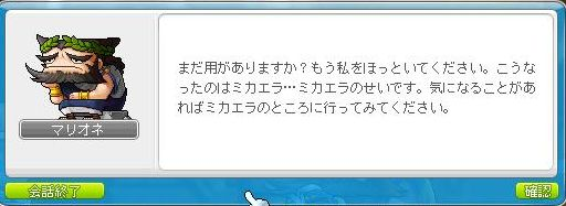 Maple120616_121929.jpg