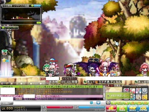 Maple120619_212455.jpg