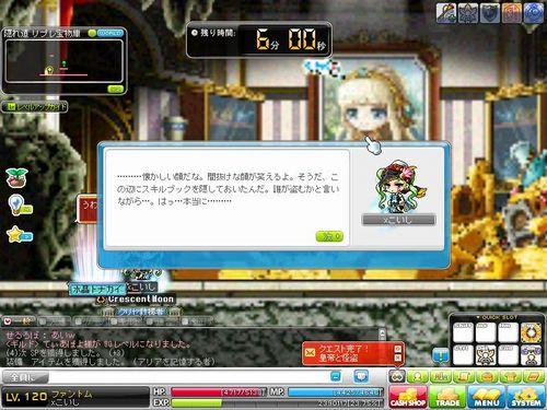 Maple120624_163837.jpg