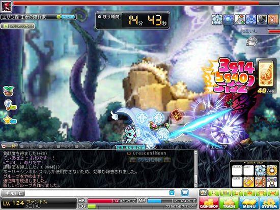 Maple120630_094405.jpg