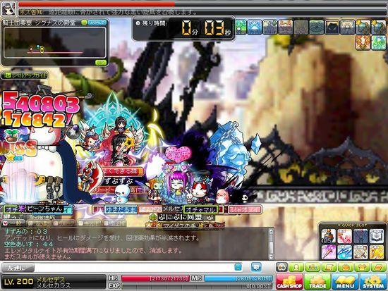 Maple120701_020147.jpg