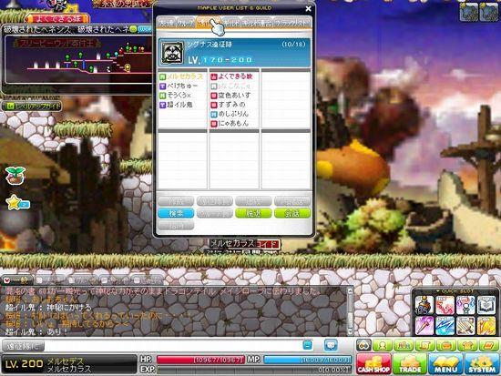 Maple120701_023159.jpg