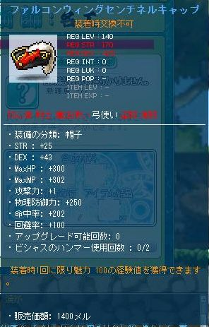 Maple120703_215616.jpg