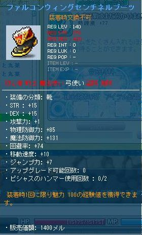 Maple120703_215626.jpg