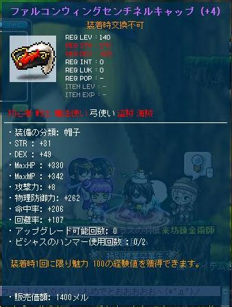 Maple120703_235635.jpg