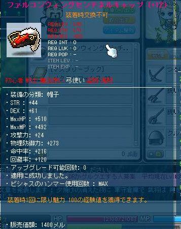 Maple120705_002649.jpg
