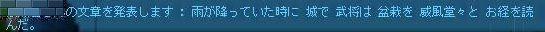 Maple120706_201047.jpg