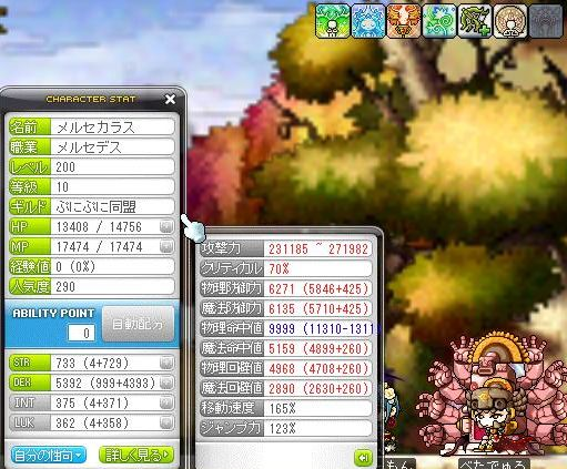 Maple120712_211032.jpg