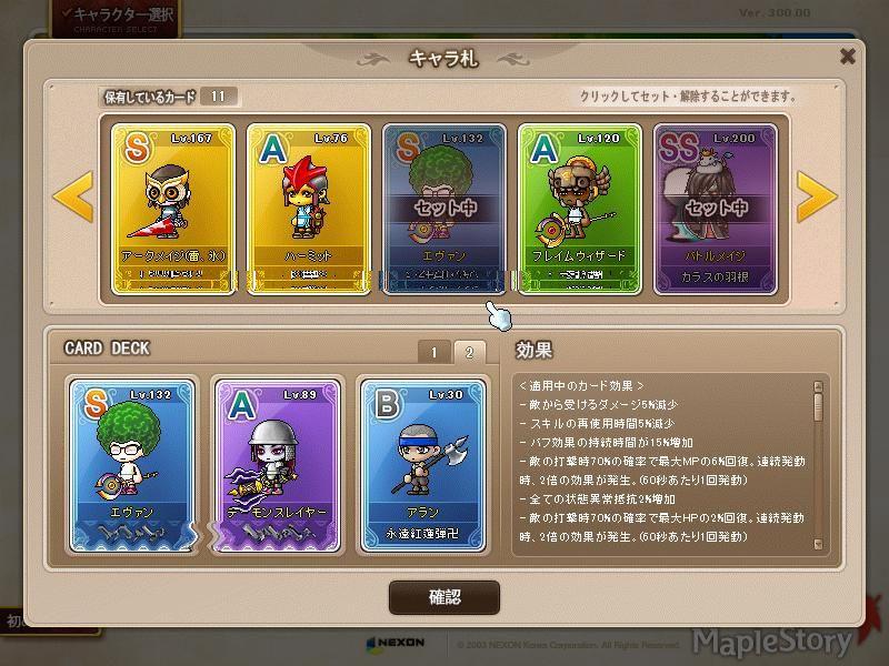 Maple120714_114141.jpg