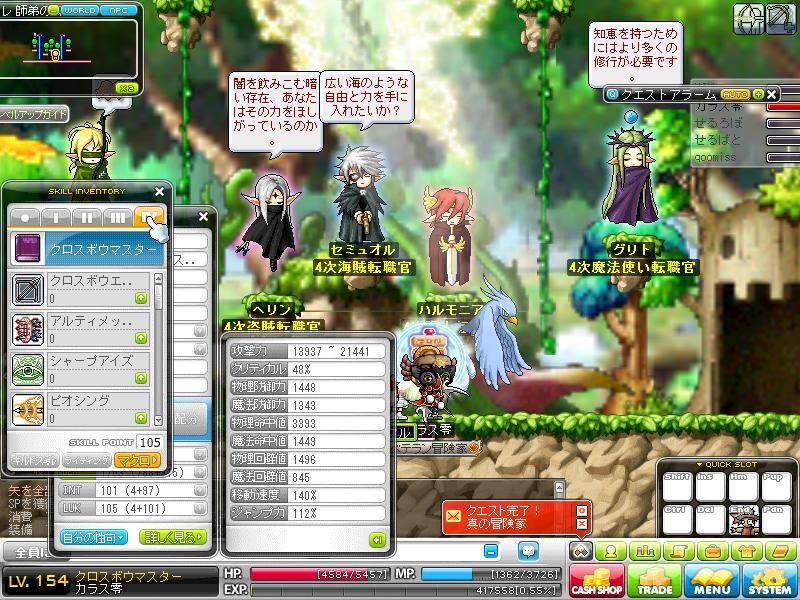 Maple120715_221120.jpg