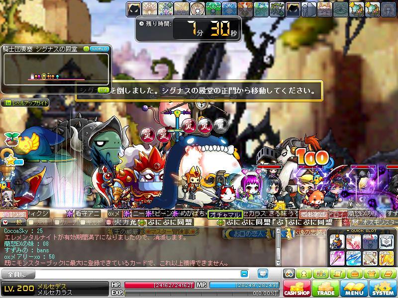 Maple120717_224853.jpg