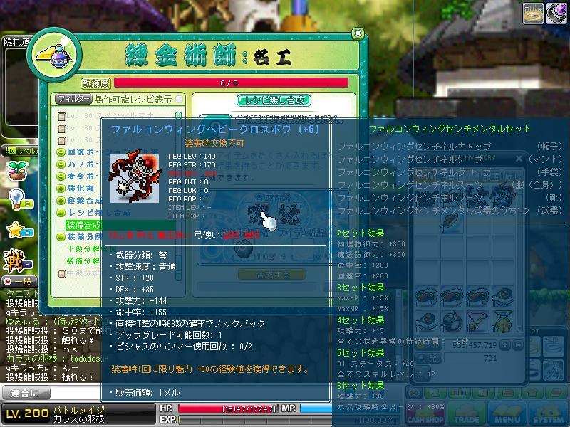 Maple120722_012207.jpg