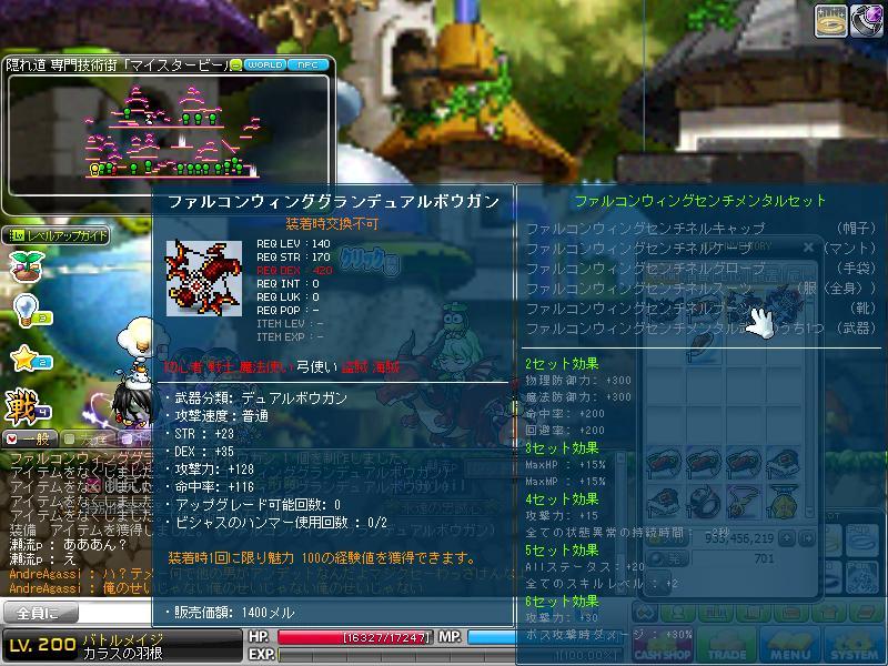 Maple120722_013240.jpg