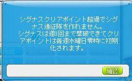 Maple120722_131828.jpg