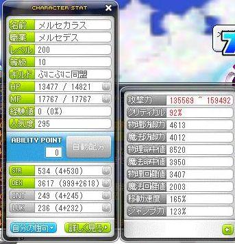 Maple120723_234058.jpg