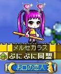 Maple120723_234428.jpg