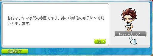Maple120725_205552.jpg