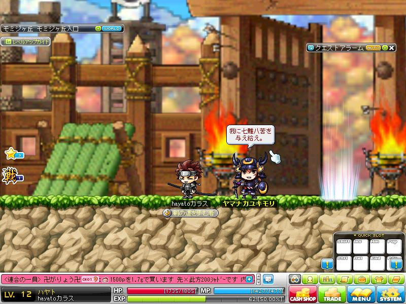 Maple120725_205818.jpg