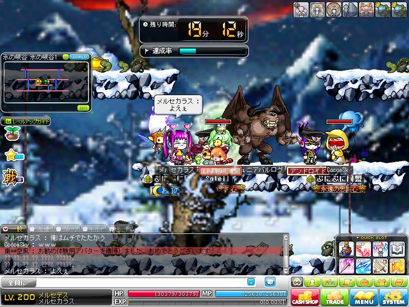 Maple120729_102154.jpg