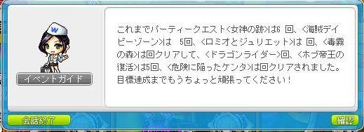 Maple120729_123042.jpg