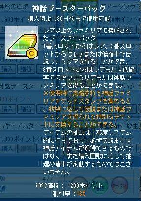 Maple120729_133451.jpg