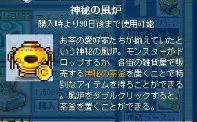 Maple120729_133456.jpg