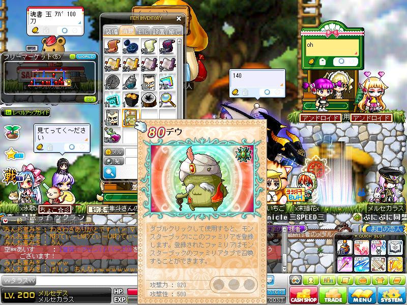Maple120729_225326.jpg