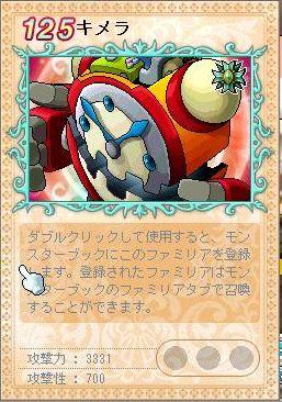 Maple120730_213532.jpg