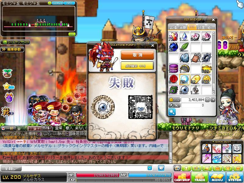 Maple120730_222432.jpg