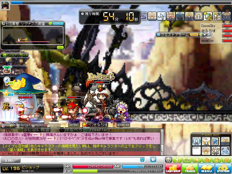 Maple120804_173730.jpg