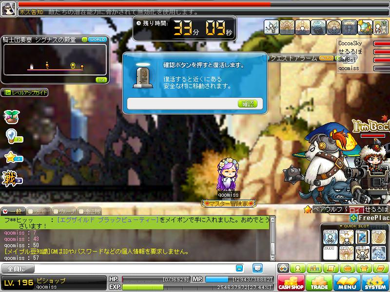 Maple120804_175831.jpg