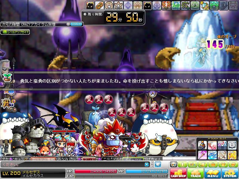 Maple120805_004605.jpg
