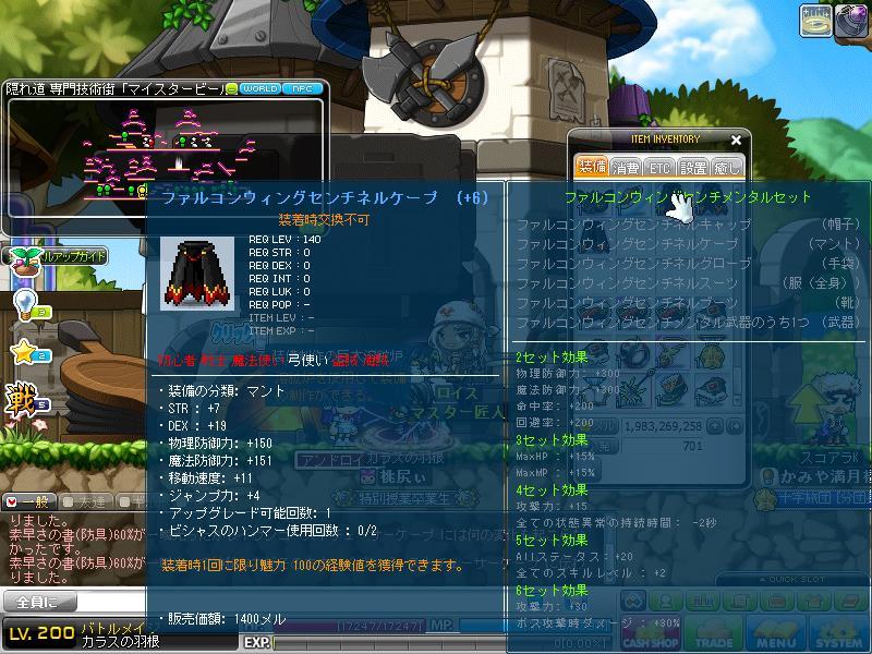 Maple120805_111226.jpg
