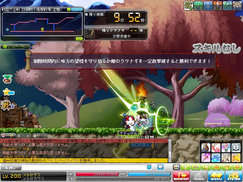 Maple120807_205345.jpg